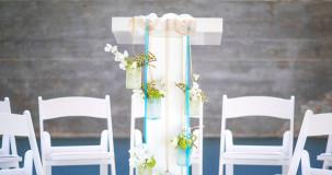 katheder bruiloft